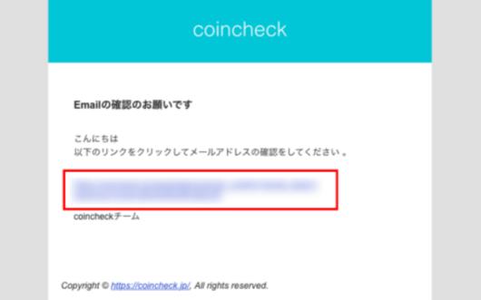 「あなたを録画した」 ビットコイン求める詐欺に注意